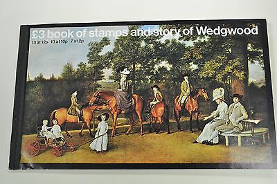 £3 Book of Stamps and Story of Wdegwood in a protective clear sleeve