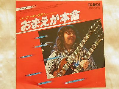 "Bernie Marsden - You're The One/Song For Fran. 1979 Japan 7"" 45. TRSH201. EX+"