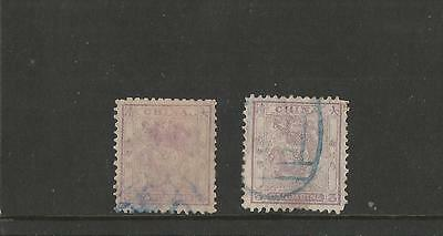 CHINA 1885 3ca MAUVE  2 USED STAMPS SG;-14