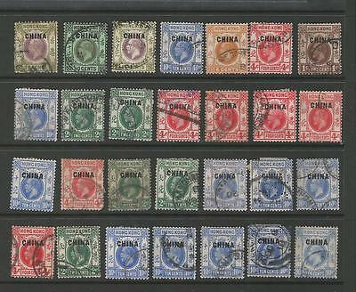 Hong Kong Kgv China Overprint Stamps From An Old Album