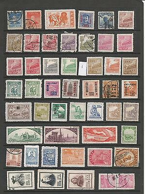 China Stamps From An Old Album (1)