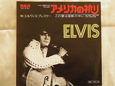"Elvis Presley-An American Trilogy/The First Time... 1972 Japan 7"" 45. SS2181. NM"