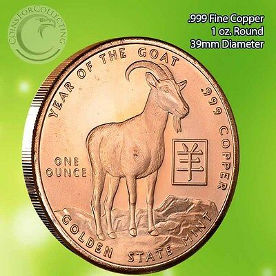 Year of the Goat 1 oz .999 Copper Round