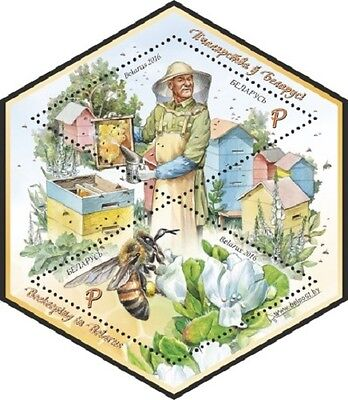 Stamp of BELARUS 2016 - Beekeeping in Belarus