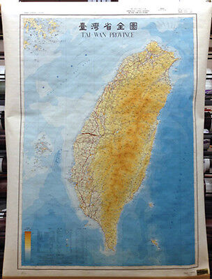 vintage school map of Taiwan Province