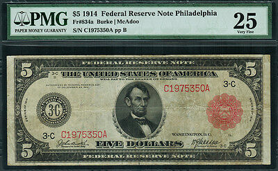 1914 $5 Federal Reserve Note Philadelphia FR-834a - RED SEAL - PMG 25 - 47 Known