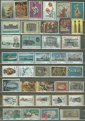 Greece  Small Collection  From 39 Greek Stamps Mnh (Ap 048)