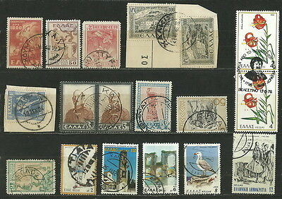 Greece Greek Small Collection From Old Different  Postmarks (108)