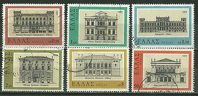 Greece 1977 '' Modern Architecture '' Set Used (123)