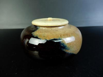 F365: Japanese Seto-ware Sea cucumber glaze TEA CADDY Chaire Container