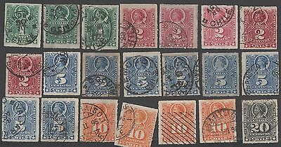 Chile.   1883 -1889 Christopher Columbus, 1451-1506.  Cancelled