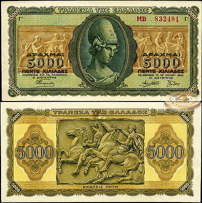 Greece. 5000 drachmae. 1943 (Unc) Banknote Cat# P.122a