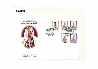 WW184 1989 *BAHRAIN* Definitive Stamps FDC FDI {samwells-covers}PTS