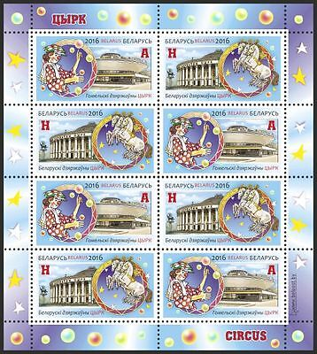 Stamp sheet of BELARUS 2016 - Circus