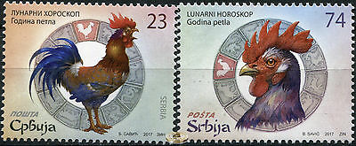 Serbia. 2017. Year of Rooster (MNH OG) set of 2 stamps