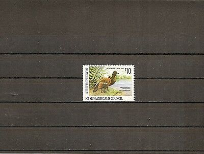 New Zealand 1993 1v NHM $10 stamp NZ Fish/Game Council Stamps-Paradise Shelduck