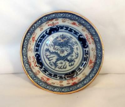 Antique Chinese Porcelain Hand Painted Dragon Rice Pattern Dish