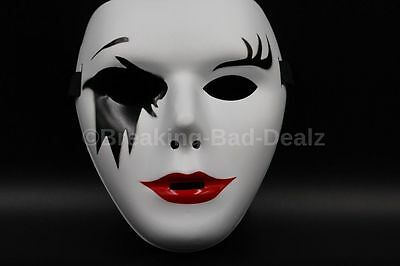 Cosplay Mask  Fancy Creepy Halloween Ghost Costume Theater Black and red