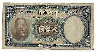 1936 50 Yuan Central Bank of China Fine Note