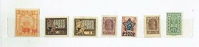 Stamps Russia early x 7 overprint