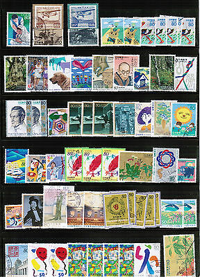 Japan mixed selection of stamps