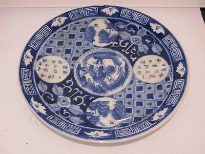 Signed Chinese Porcelain Blue And White Plate