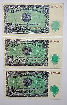 Bulgaria 5 Leva banknotes. 1951 Three notes, condition EF to AU