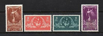 Romania 1951 Death Of Rosenthal - Mounted Mint Set Sg 2113-6