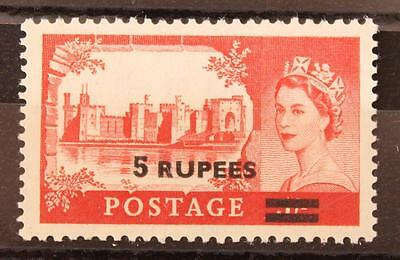 British Agencies Eastern Arabia 1957 5r on 5s Castle MNH Type 1 Opt SG57