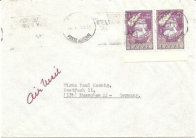 Greece 1947 SG673 on Airmail cover to Germany 19th Century (1824) Greek Frigate