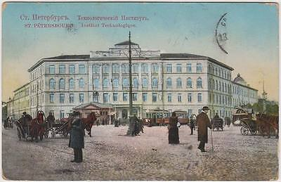 Russia - St Petersbourg - Petersburg - Technology Institute mailed in 1913