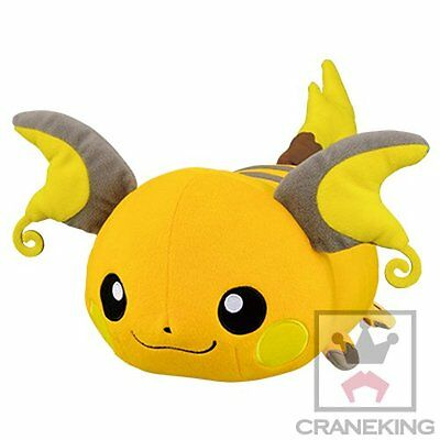 Banpresto Pokemon Pocket Monsters Cute Friends Plush Large Size Raichu Doll Toy