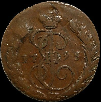 Russian copper coin Kopeck 1795 EM Catherine II the Great!
