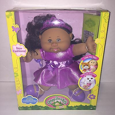 NEW Cabbage Patch Kids African American Doll Purple Dress Tiara Aubree Desiree