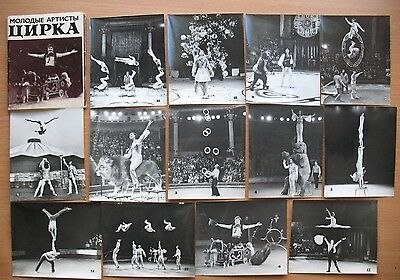 Lot 18 Soviet Russian Photo CARD SET Circus Arena Young Clown Comedian Comic Old