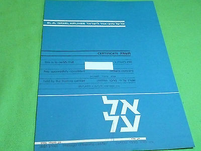 EL AL items COURSE CERTIFICATE from training center rare 1976 airline israel