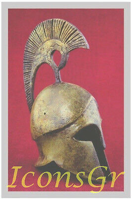 Ancient Greek Bronze Museum Replica Vintage Theban Battle Helmet Collectable
