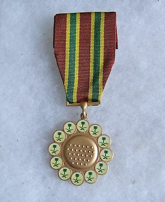 Arab Middle East Saudi Arabia Forces Gulf War Desert Storm Service Medal