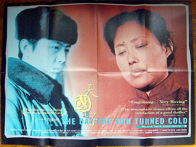 THE DAY THE SUN TURNED COLD (1996) Original Quad Poster - Siqin Gowa, Yim Ho