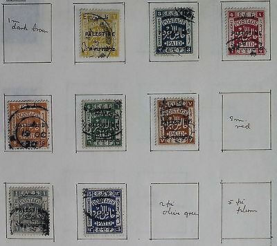 Palestine Collection of Mint & Used Stamps,  High CV #e949