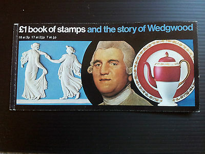 Complete Wedgwood booklet from 1972.