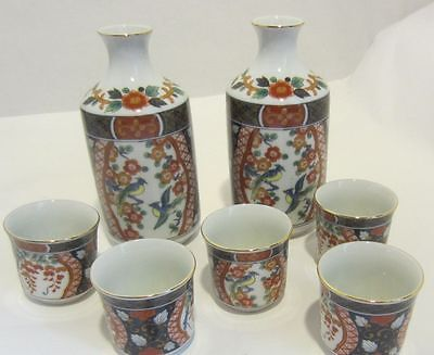 VINTAGE 5 pc sake pitcher & cups NEW IN BOX MINT