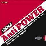 table tennis-antispin rubber yasaka antipower in red 2mm