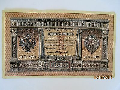 Russia,Russian  Empire,1 rouble banknote,paper money,1898