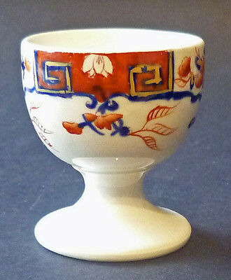 Vintage Masons Egg Cup