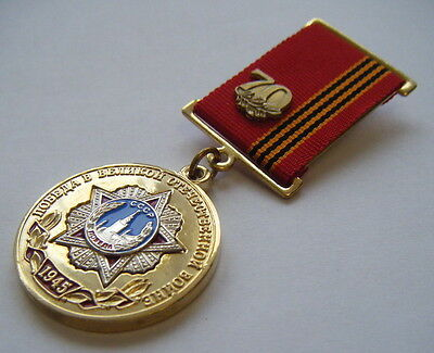 "Postsoviet Russian Medal ""70 Years Of Victory In Ww2"" Ussr. #7"