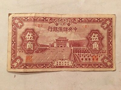 Chinese Old 50 Cent Bill Note Paper Money The Central Reserve Bank Of China