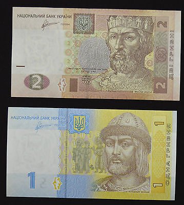 UKRAINE 1 & 2 HRYVNIA  FOREIGN PAPER MONEY BANKNOTE CURRENCY  (Lot of 2)