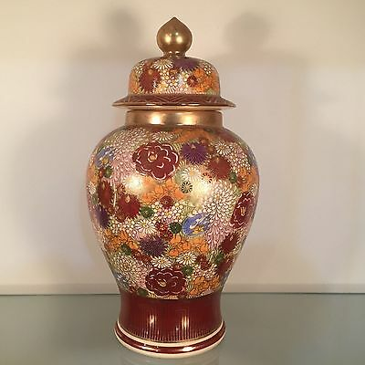 Japanese vintage Satsuma Thousand Flowers Ginger jar Taisho period