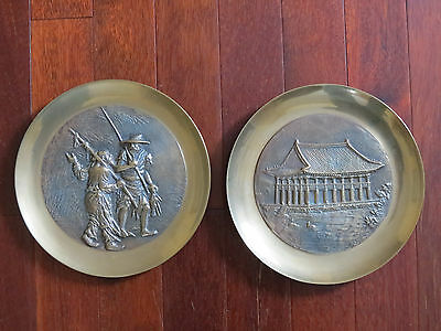 Vintage A Pair Of Solid Brass Asian Korean Decorative Wall Hanging Plates
